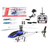 Buy cheap 3CH Radio Remote Control Helicopter Toy Helicopter (H0029149) product