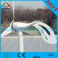 Buy cheap 400W Homehold Speed Regulated Variable Pitch Wind Turbine Generator product