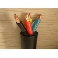 Buy cheap IEC Standard LV Power Cable For Underground 4 Core 70mm Armoured Cable product