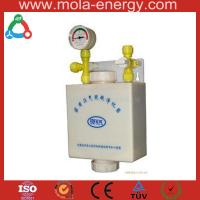 Buy cheap New design biogas desulfurizer product