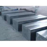 China Nak80 Tempering Forging Die Steel for Moulds on sale