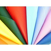 Buy cheap Heat Resistant Polyester 100% PET Spunbond Nonwoven Fabric Anti - Aging For Shoppers product