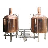 Buy cheap Micro Restaurant Copper Brewing Equipment Steam Or Electrical Heating product