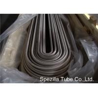 Buy cheap ASTM A249 TP316L U Bend Pipe ,TIG Welded Stainless Steel Tubing from Wholesalers