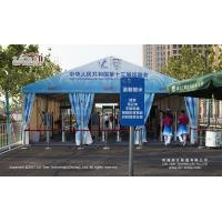Buy cheap Event Tent used for sport games product