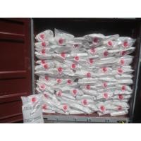 Buy cheap Anatase Titanium Dioxide Chemical Raw Material Anatase Pigment For Plastic Industry product