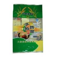 Buy cheap Laminated Food Grade Plastic Bags Stand Up Pouch 0.08MM from wholesalers