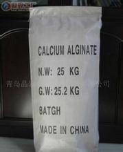 Buy cheap Excipient Calcium Alginate Powder , Seaweed Kelp Extracted Textile Printing Thickener CAS 9005 35 0 product