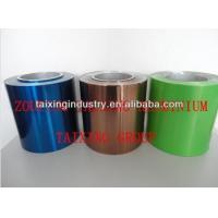 Buy cheap Lacquered/Varnished Aluminum Coil for Pharmaceutical Vial Seals product