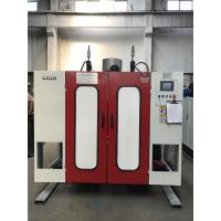 Buy cheap automatic blow molding machine extrusion type plastic dolls making machine plastic barrel making machine made product