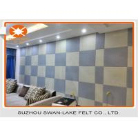 Buy cheap Soundproofing Polyester Fiber Acoustic Panel for Sitting Room product