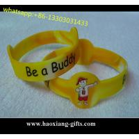 Buy cheap Factory directly customized 202*12*15*2mm blank silicone wristband/bracelet product