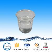 Buy cheap Strong Decolorization Cw 08 Decoloring Agent Water Treatment Color Remove product