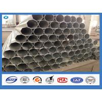 Buy cheap Octagonal Hot Dip Galvanized Lap Joint Type Power Steel Poles product