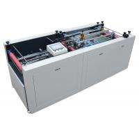 Buy cheap Stable Performance Semi Automatic Case Making Machine for Hard Case or Cover product
