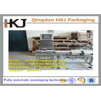 Buy cheap High Speed Check Weigher Machine 304 Stainless Steel Body Material Easy Operate product