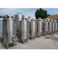 Buy cheap Mirror Polished Steel Conical Beer Fermenter Dimple Jacket Wine Liquid Fermentation Tank product