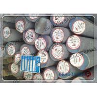 Buy cheap HRC 55-65 B2 B3 Material Solid Round Bar For Cement Plant / Power Station product