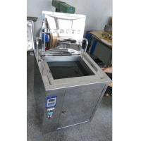 Buy cheap Golf Club Sonic Machine Large Ultrasonic Cleaning Tank 49L 40KHZ Noise Reduction product