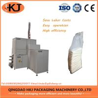 Buy cheap Professional  Rice Noodle Machine Flat Bag Packing Machine For Outer Packing Of Noodle product