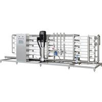 China Reverse Osomosis Purification System Drinking Water Treatment Machine with RO on sale