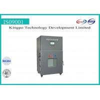 Buy cheap Simulate high altitude low-pressure chamber for li-battery testing machine -11.6KPA product
