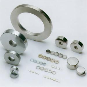 Buy cheap neodymium motor magnet product