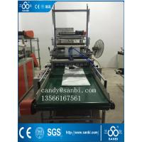 Buy cheap SHXJ-C Model Plastic Bag Making Machine Make Flat Opening T - Shirt  D - Cut Bag product