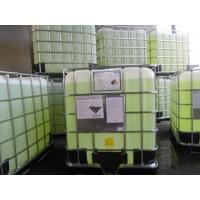 Buy cheap sodium chlorite solution (1250kg package) product