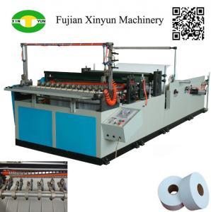 Buy cheap Low price semi automatic maxi roll paper slitting rewinding machine product