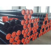 Buy cheap BS1387 Hot Dip Galvanized Steel Pipe product