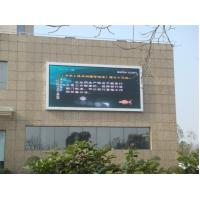 Buy cheap Outdoor SMD2727 1R1G1B Led Advertising Displays P6.67 P8 P10 P16 P20 Led Signs product