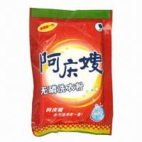 Buy cheap Longliqi detergent from wholesalers