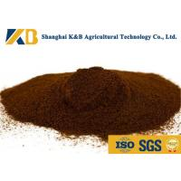 Fresh Raw Material Feed Grade Fish Meal Easy Absorb Slight Smell And Taste