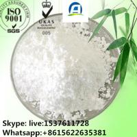Buy cheap CAS 96-48-0 Chemical Raw Materials GBL / Gamma - Butyrolactone For Wheel Cleaner product