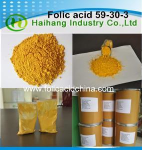 Buy cheap 99.7% Pharma grade Folic acid Vitamin B9 fine powder product