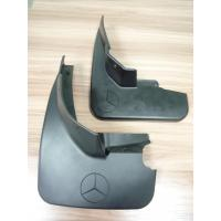 Car rubber mud flaps complete set replacement for germany for Mercedes benz ml350 mud flaps