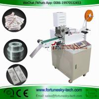 Buy cheap Computerized fully automatic high-speed ultrasonic label trademark washing mark ribbon printed mark cutting machine product