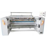 Buy cheap Humanistic Vertical Structure Fabric Slitting Machine Saving Space With Hot Cutter product
