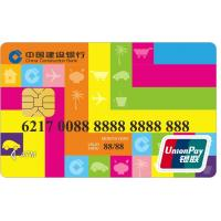 Buy cheap Plastic UnionPay Card with Leading Lamination and Milling + Embedding Tech product