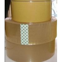 Buy cheap BOPP finished Tape,masking tape smaller rolls,double sides tape finished rolls product
