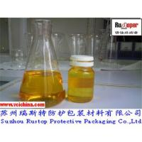 China VCI Liquid,VCI Anticorrosion Liquid,Antirust Agent,Rust Inhibitor on sale