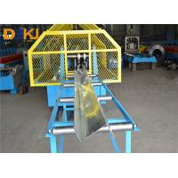 Buy cheap 15 Meters/Minute Changeable Cz Purlin Roll Forming Machine product