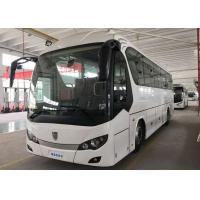 Buy cheap RHD 45 Seats Comfort Electric Coach Bus 10.5m Motorcoach Bus For Conveying Passengers product