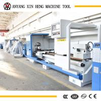Buy cheap swing over bed 630mm China best cnc lathe machine leading manufacturer product
