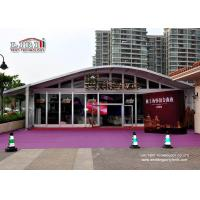 Buy cheap Outdoor Large Tents For Events , White Party Tent Wedding Reception from Wholesalers