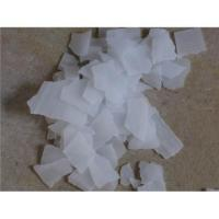 China Caustic Soda 96%,98%,99% on sale