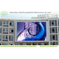 Buy cheap outdoor p8 high quality 3g control advertising led display screen, video display product
