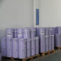 Buy cheap Yellowish - Green Metal Cutting Coolant , Cooling Soluble Oil Cutting Fluid product