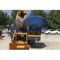 Buy cheap Mobile Self Loading Concrete Mixer Truck High Efficiency For Urban Construction product